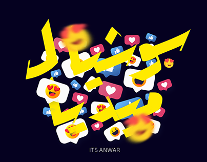 Social Media Folio V3 The Last of 2018