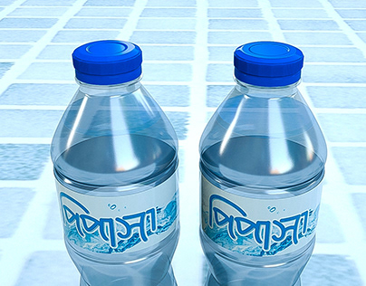 Drinking Water Bottle 3D Model