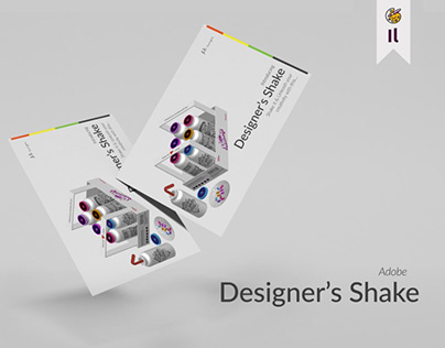 Adobe Designer Shake Illustration