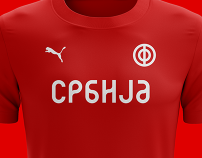 Football Association of Serbia Visual Identity