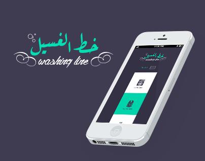 Washing Line - Saudi laundry template