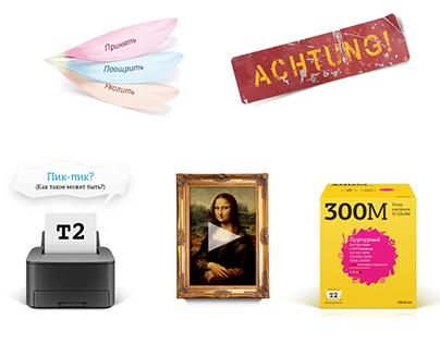 Things for Artem Gorbunov Design Bureau
