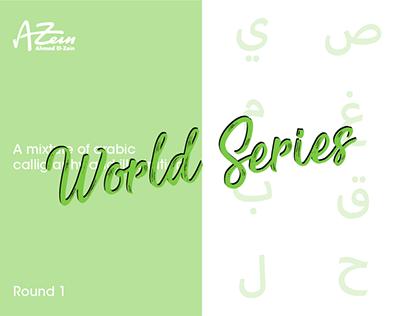 Arabic Calligraphy/ Illus Mix World Series Round 1