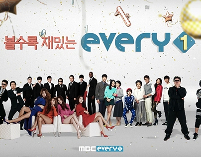 MBC EVERY1 channel  Line up 5version