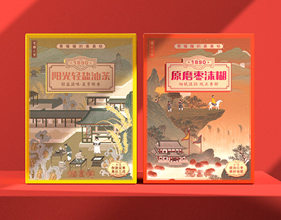 油茶包装设计A Packaging That Resurrect the Aged Brand