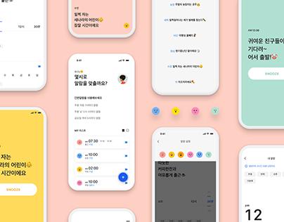 Alarm design app mobile