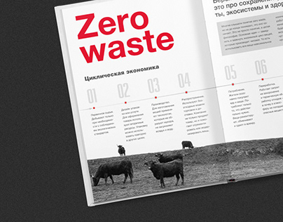 Printed presentation on separate waste collection