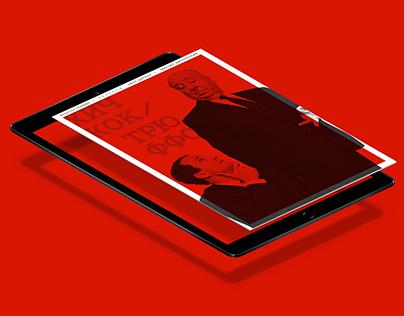 Interactive book «Hitchcock/Truffaut» for iPad