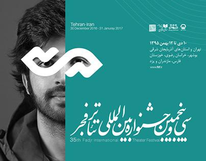 35th Fadjr International Theater Festival