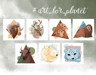 Illustrations of animals for the marathon artforplanet