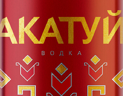 Akatui Vodka