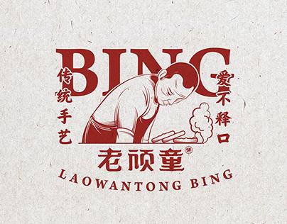 五克氮²×老顽童︱传统小吃品牌Chinese traditional snacks中国风 · 国潮 · 美食