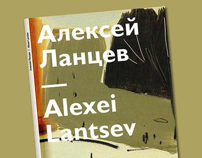 Atlas — Alexei Lantsev