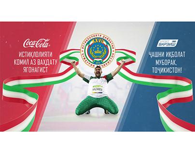 Tajikistan Independence 2018