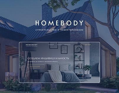 Web-design. Cайт строительной компании