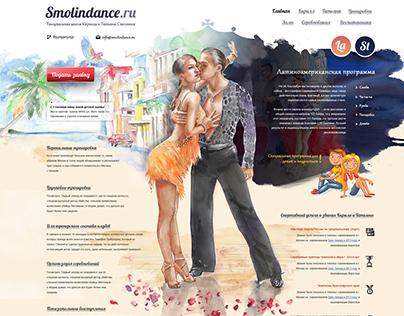 Dance Sport studio