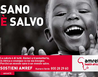 Amref - Donation project