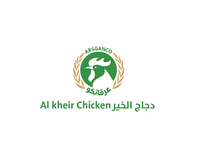 Chicken Breeding Factory