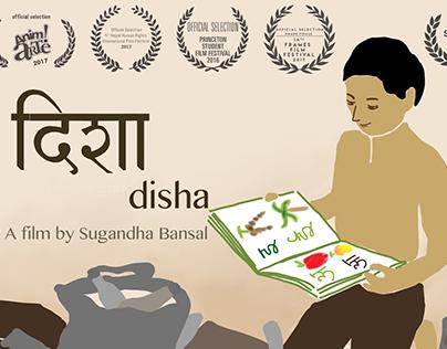 Disha- Animation on Child Labour