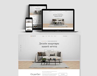 Interior design studio. Website