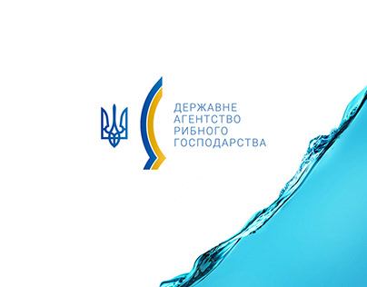 The State Fisheries Agency of Ukraine