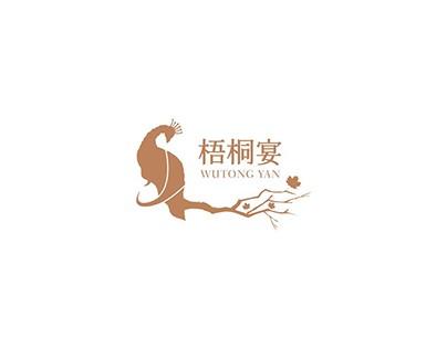 靳文彬八月部分标志