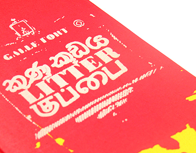 Scribble Notebooks - Street Typography Collection