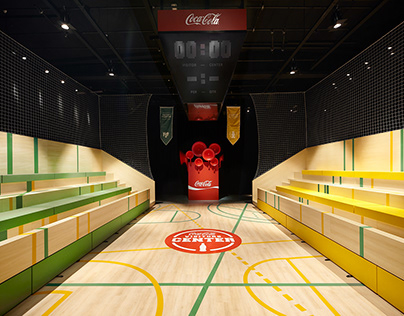Coca-Cola Visitors' Center