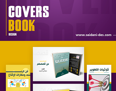 Covers Book