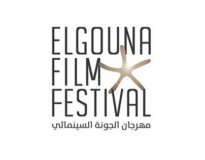 Gouna Film Festival (GFF)