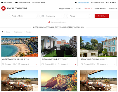 French Riviera Consulting