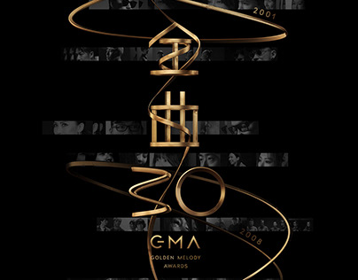 金曲30 Golden Melody Awards 2019 - Documentary