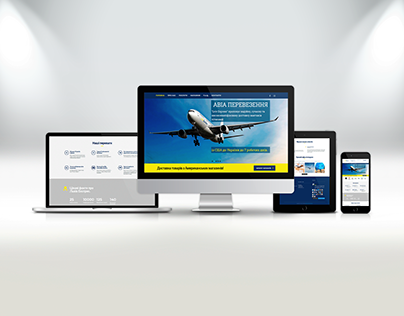 Редизайн сайту для логістичної компанії Lviv Express