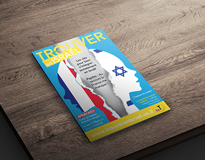 Trouver en Israel 04