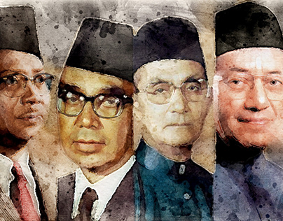 Perdana Leadership Foundation Website