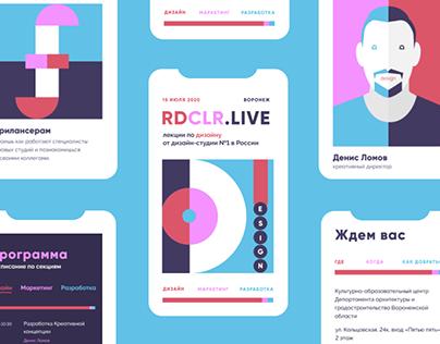 RDCLR.LIVE. Digital conference.