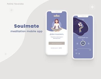 Meditation MOBILE APP | UX/UI design