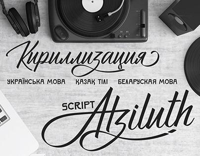 Font CyrillizationAtziluth Script