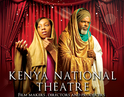 National Theatre Poster