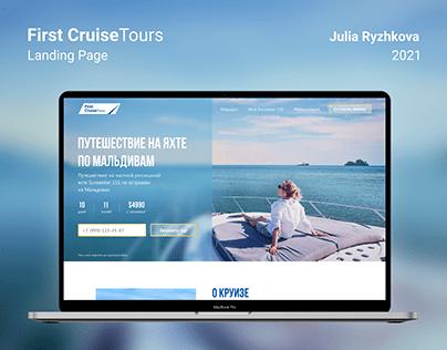 Maldives - First Cruise Tours