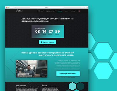 OnBeac | Web design