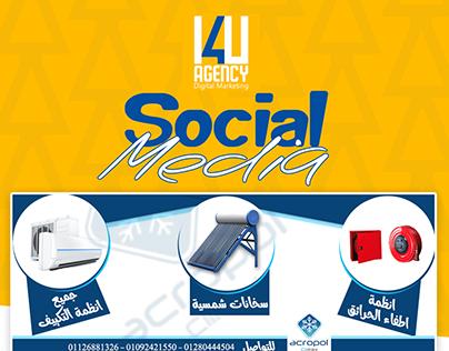 social media 2017.2