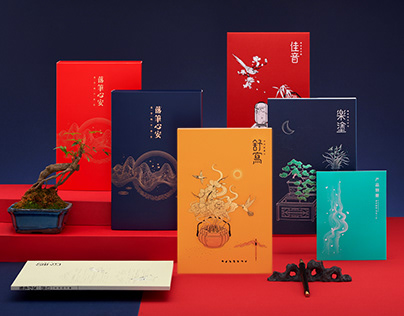 "The ""LUO BI XIN'AN""aesthetic practice calligraphy kit"