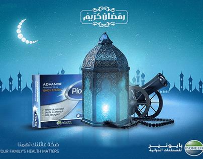 Ramadan Ads for Pharmacy Company