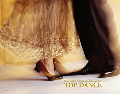 Top Dance, cover