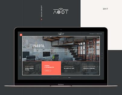 Loft Adobe XD design