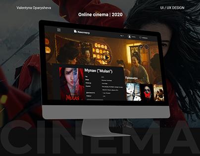 Online cinema   Movie page   UI/UX Design