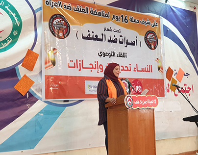 Palestine Red Crescent society