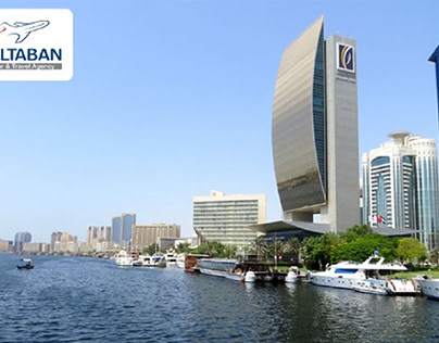 آشنایی با هتل جمیرا دبی