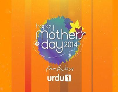 Mother's Day 2014 Omni Promo